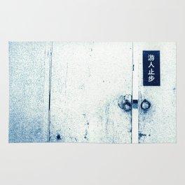 Select Doors Rug