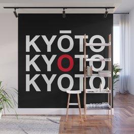 KYOTO Wall Mural