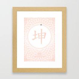 I Ching hexagrams 2, acquiescence Framed Art Print