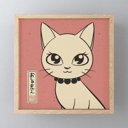 Cute white kitty Framed Mini Art Print