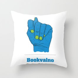Sheepack Throw Pillow