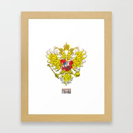 Coat of arms of Russia Framed Art Print