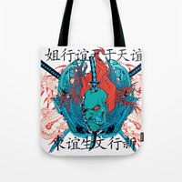 oriental Tote Bags featuring Oriental by Tshirt-Factory