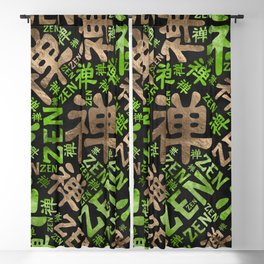 Zen Symbol and word pattern gold and green Blackout Curtain