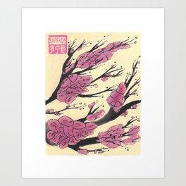 Pink Cherry Blossoms (3 of 3) Art Print