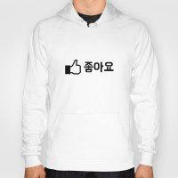 korean Hoodies featuring Like in Korean by Dott.ssa