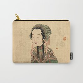 Wish you Good Health and Fortune Carry-All Pouch