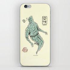 Weird Hoodies #3 iPhone & iPod Skin
