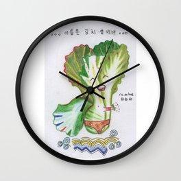 My Kimchi Hero Wall Clock