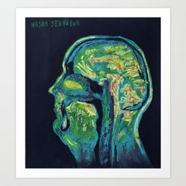 MRI Art Print