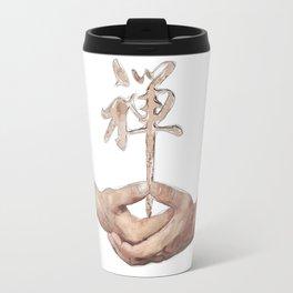 Dhyani Mudra Travel Mug