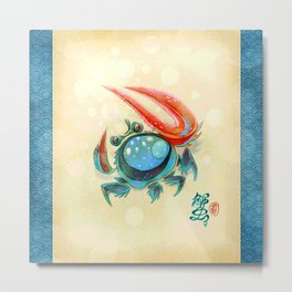 Fiddler Crab with Red Pincer Metal Print