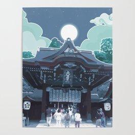 Night in Japan Poster