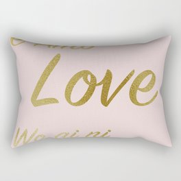 Love in many languages Rectangular Pillow