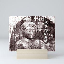 Buddha mit Fächer Mini Art Print