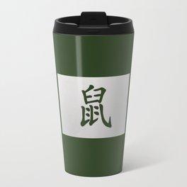 Chinese zodiac sign Rat green Travel Mug