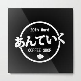 Anteiku Coffee Shop Black Metal Print