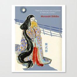 Murasaki Shikibu Canvas Print
