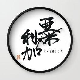 亜米利加 -U.S.A- Wall Clock