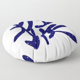 Chinese Year of the Monkey Floor Pillow