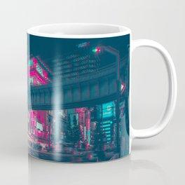 "The ""SEGA!!! scream"" Coffee Mug"