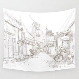 Beijing.China.Nianzi hutong 碾子胡同 Wall Tapestry