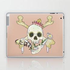 くたばれ! kutabare! Laptop & iPad Skin