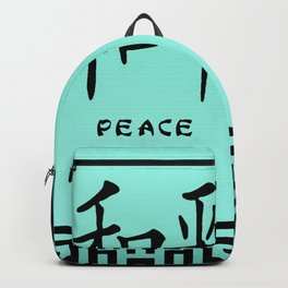 """Symbol """"Peace"""" in Green Chinese Calligraphy Backpack"""