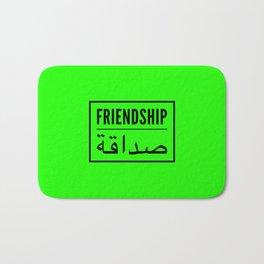 Friendship arabic Bath Mat