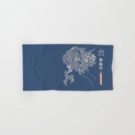 Hokusai - Dragon Power Hand & Bath Towel
