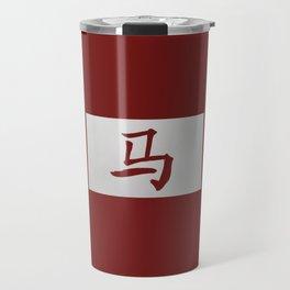 Chinese zodiac sign Horse red Travel Mug