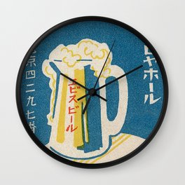 Vintage Japanese Beer Mug Wall Clock