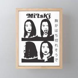 Mitski: My Heart Feels Like It's Going to Explode Framed Mini Art Print