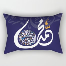 Islamic Artwork Rectangular Pillow