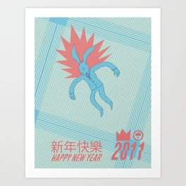 Happy Chinese NEW YEAR! Art Print