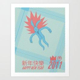 Happy Chinese NEW YEAR! Art Print
