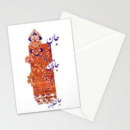 my dear darling Stationery Cards