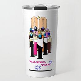 A Bar/Bat Mitzvah, Celebration, Mazel Tov Travel Mug