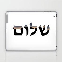 Shalom Laptop & iPad Skin