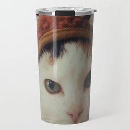 Rigby Travel Mug