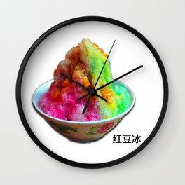Singapore Dessert -Ice Kacang Wall Clock