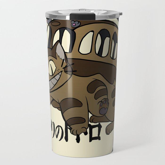 Catbus Travel Mug