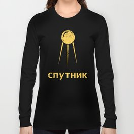 Sputnik - Retro Soviet Union Long Sleeve T-shirt