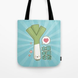 Leeks are Awesome Tote Bag