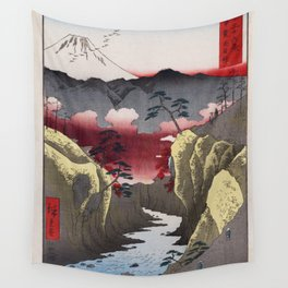 Hiroshige - 36 Views of Mount Fuji (1858) - 32: Dog Eye Pass in Kai Province Wall Tapestry