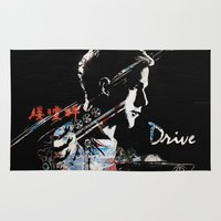 drive Area & Throw Rugs featuring Drive by Alex Cherry