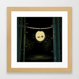 Yotsuya Kaidan Framed Art Print