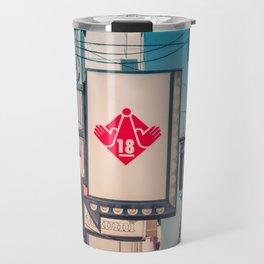 Restricted Travel Mug