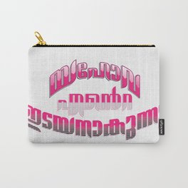 Psalms 23:1  Carry-All Pouch