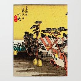 Rain Storm at Oiso Japan - Woodblock Poster